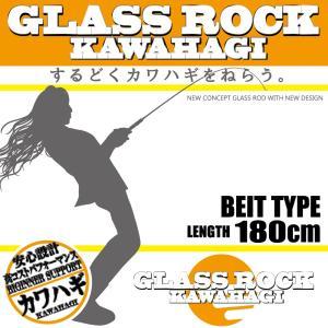 鋭く繊細に GLASS ROCK KAWAHAGI/グラスロック カワハギ/船釣り/FIVE STAR/ファイブスター fivestarfishing