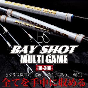 豊富なラインナップをご用意!BAY SHOT MULTI GAME 30-300/ベイショットマルチゲーム/船釣り/FIVE STAR/ファイブスター|fivestarfishing