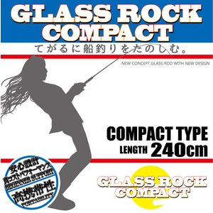 コンパクトで手軽に。GLASS ROCK COMPACT 240/グラスロック コンパクト/船釣り/FIVE STAR/ファイブスター|fivestarfishing