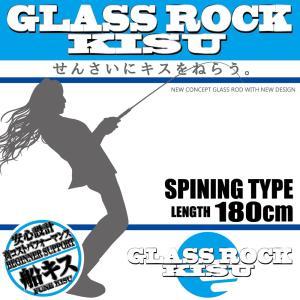 丈夫なグラスロッド!GLASS ROCK KISU/グラスロック キス/船釣り/FIVE STAR/ファイブスター fivestarfishing