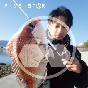 コンパクトで楽ちん!TETORAN 135/テトラン135/防波堤/穴釣り/探り釣り/FIVE STAR/ファイブスター|fivestarfishing
