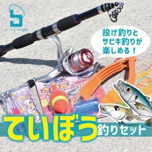 FIVE STAR/ファイブスター投げサビキ欲張りセット/アジ/イワシ/キス/カレイ/セット/釣り|fivestarfishing