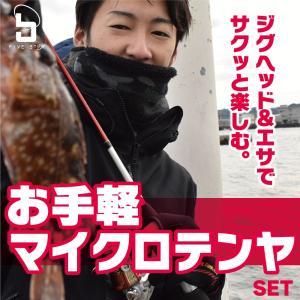 FIVE STAR/ファイブスター お手軽マイクロテンヤ SET/ メバル / カサゴ / 初心者 /釣り|fivestarfishing