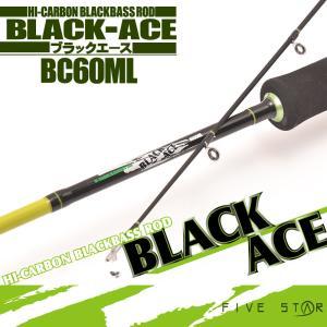 バス釣りエントリーモデル BLACK ACE BC60ML ブラックエース ベイト ロッド ブラックバス 初心者 FIVESTAR ファイブスター|fivestarfishing
