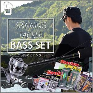 本気で始めるバス釣り!SPINING CAST TACKLE BASS SET/スピニングタックルバスセット/スピニングリール/ブラックバス/FIVESTAR/ファイブスター|fivestarfishing