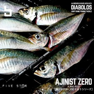 FIVE STAR/ファイブスター DIABOLOS AJINIST ZERO - ROUGH STYLE 6.6ft/ディアボロス アジニストゼロ 6.6ft /アジングロッド |fivestarfishing
