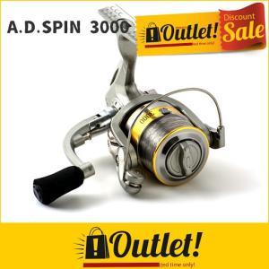 在庫処分!現品限り! A.D SPIN 3000/スピニングリール/アルミスプール/ちょい投げ/サビキ|fivestarfishing