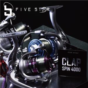 FIVE STAR/ファイブスター CLAP SPIN 4000/クラップスピン/スピニングリール/海水/釣り fivestarfishing