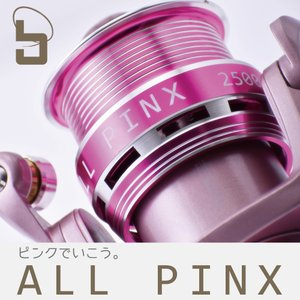 FIVE STAR/ファイブスター ALL PINX 1500/オールピンクス 1500/スピニングリール/バス/釣り/ピンク/女子/女性 fivestarfishing