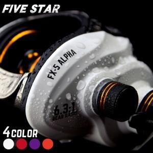 FIVE STAR/ファイブスター FX-5 ALPHA/ベイトリール/淡水・海水/釣り|fivestarfishing