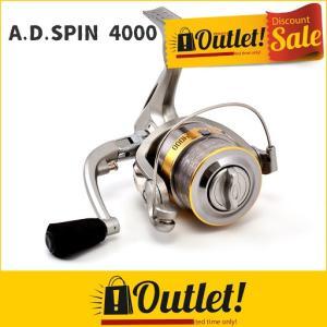 在庫処分!現品限り! A.D SPIN 4000/スピニングリール/アルミスプール/ちょい投げ/サビキ|fivestarfishing