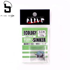 ALIVE/アライブ エコロジーシンカー 1.0号/FIVESTAR/ファイブスター fivestarfishing