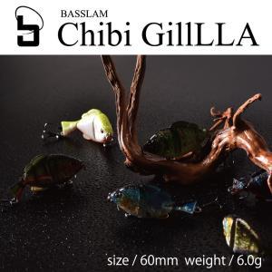 一口サイズ!Basslam chibi GillLA/バスラム チビギルラ/S字系ルアー/ブラックバス/ルアー/FIVE STAR/ファイブスター[ネコポス対応:5]|fivestarfishing