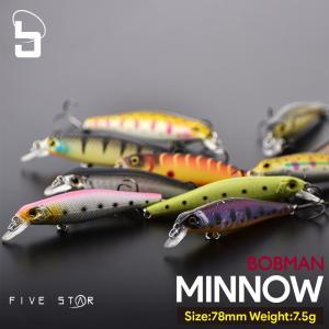 タダ巻きで効く!BOBMAN MINNOW 78S/ボブマン ミノー/ブラックバス/シンキング/ルアー/FIVE STAR/ファイブスター[ネコポス対応:5]|fivestarfishing