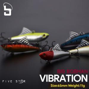 振動でバイトを誘う!BIG BOBMAN VIBRATION 65S/ビッグボブマン バイブレーション/シーバス/シンキング/ルアー/FIVE STAR/ファイブスター [ネコポス対応:5]|fivestarfishing
