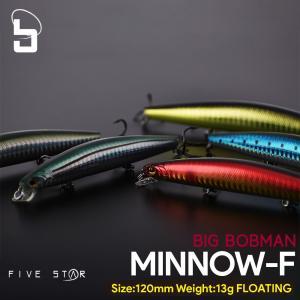 広範囲を攻める!BIG BOBMAN MINNOW 120F/ビッグボブマン ミノー/シーバス/フローティング/ルアー/FIVE STAR/ファイブスター [ネコポス対応:10]|fivestarfishing