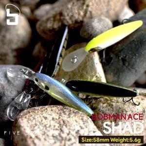 リアクションで食わせる!BOBMAN ACE SHAD 58F/ボブマンエース シャッド/シーバス・チニング/フローティング/ルアー/FIVE STAR/ファイブスター[ネコポス対応:5]|fivestarfishing