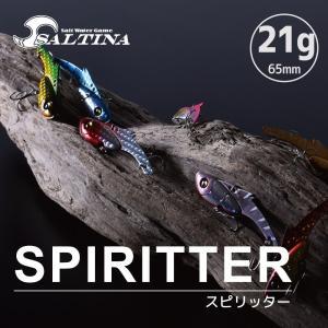 究極の鉄板!SPIRITTER 21g/スピリッター/鉄板バイブ/シーバス/チニング/ルアー/FIVE STAR/ファイブスター[ネコポス対応:10]|fivestarfishing