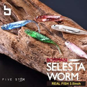 FIVE STAR/ファイブスター BOBMAN SELESTA WORM ボブマン セレスタワーム リアルフィッシュピンテール/アジ・メバル/ワーム [ネコポス対応:3]|fivestarfishing