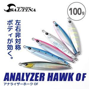 ヒラヒラアクション!SALTINA ANALYZER HAWK OF 100g/ソルティナ アナライザーホーク OF 100g/ジギング/ジグ/ルアー/FIVE STAR[ネコポス対応:10]|fivestarfishing