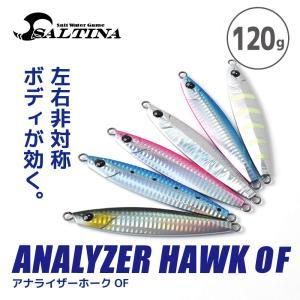 ヒラヒラアクション!SALTINA ANALYZER HAWK OF 120g/ソルティナ アナライザーホーク OF 120g/ジギング/ジグ/ルアー/FIVE STAR[ネコポス対応:15]|fivestarfishing