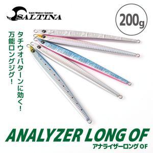 タチウオパターンに!SALTINA ANALYZER LONG OF 200g/アナライザーロングOF/ジギング/ルアー/FIVE STAR/ファイブスター[ネコポス対応:25]|fivestarfishing