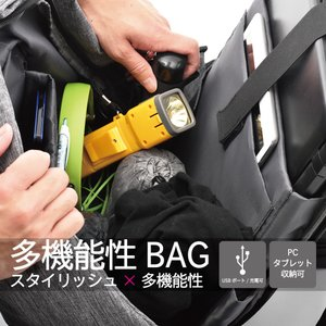 FIVESTAR/ファイブスター 多機能性BAG 多機能性×スタイリッシュ/USBポート/充電可/PC・タブレット収納可|fivestarfishing