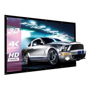 プロジェクター 高品質 スクリーン120インチ 16:9対角 プロジェクションスクリーン ポータブル...
