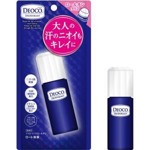 デオコ 薬用 デオドラント ラクトン (年齢と共に減少する甘い香成分)含有 スウィートフローラルの香...