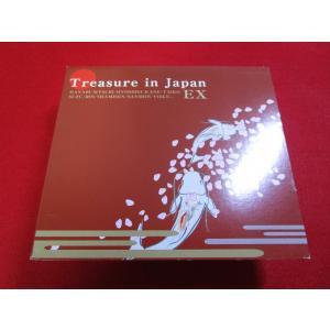 カエルカフェ サンプリングCD Treasure in Japan EX fixhips-music