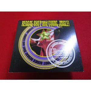 カエルカフェ サンプリングCD REGGAE SHOT and COMIC JINGLE fixhips-music