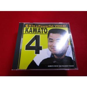 カエルカフェ サンプリングCD KAWATO VOICE and Baseball Sound fixhips-music