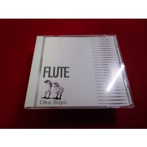 カエルカフェ サンプリングCD FLUTE フルートサンプル集 fixhips-music