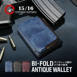 二つ折り財布 メンズ 本革 男女兼用 日本革製品ブランドFolieno(フォリエノ) メンズ財布 牛革 ウォレットチェーン取付け用リング付 小銭入れ取外し(3色展開)|fizi