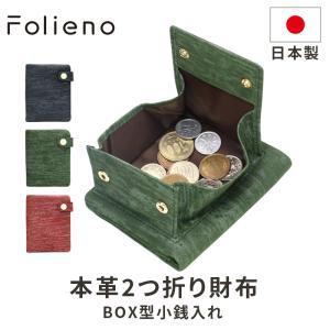 (訳あり品)財布 メンズ 二つ折り 日本製 フォリエノ Folieno 本革 U字ファスナー 二つ折り財布 グリーン ネイビー レッド オレンジ グレー 和柄|fizi
