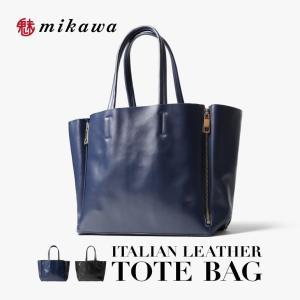 ミカワ 魅革 mikawa 日本製 バッグ レディース トートバッグ 本革 牛革 2way イタリアンレザー A4対応 肩掛け サイドジッパー付 通勤通学 ポーチ付き|fizi