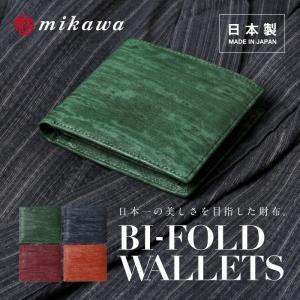 財布 メンズ 二つ折り 日本製 ミカワ 魅革 mikawa 本革 二つ折り財布 m001 グリーン ネイビー レッド オレンジ メンズ イタリアンレザー 和柄|fizi
