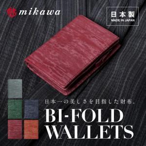財布 メンズ 二つ折り 日本製 ミカワ 魅革 mikawa 本革 L字ファスナー m002 グリーン ネイビー レッド オレンジ グレー メンズ イタリアンレザー 和柄|fizi