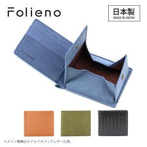 財布 メンズ 二つ折り 日本製 フォリエノ Folieno 本革 3素材 ボックス型小銭入れ 二つ折り財布 m012 オイルドヌバック スムース イントレチャート|fizi