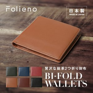 財布 メンズ 二つ折り フォリエノ Folieno 本革 イタリアンカーフレザー 日本製 軽量 二つ折り財布 ms006|fizi