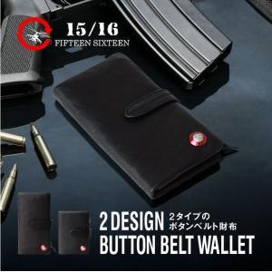 二つ折り財布 メンズ 長財布 本革 男女兼用 レッドの挿し色がクール ベルト開閉 牛革 日本革製品ブランドFolieno(フォリエノ) 小銭入れ取外し(2タイプ)|fizi