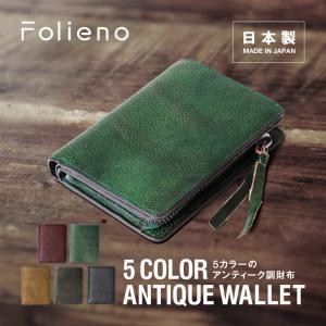 二つ折り財布 メンズ 本革 日本製  レディース財布 男女兼用 日本革製品ブランドFolieno(フォリエノ) L字ファスナー式 メンズ財布 牛革 小銭入れ付き(5色展開)|fizi