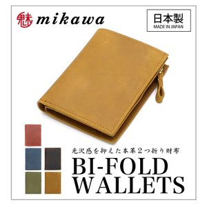 財布 メンズ 二つ折り財布 本革 日本製 男女兼用 日本革製品ブランド魅革(mikawa) L字ファスナー式 メンズ財布 牛革 イタリアンレザー 小銭入れ付き|fizi