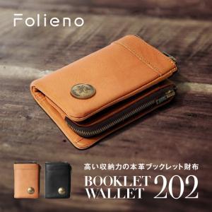 セール 財布 二つ折り 本革 日本革製品ブランドFolieno(フォリエノ) 財布サイフさいふ メンズ二つ折り財布 イタリアンレザー 小銭入れ取り外 本革 父の日 fizi