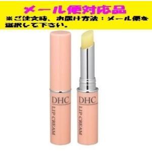 DHC 薬用リップクリーム 1.5g(医薬部外品) DHC メール便対応品