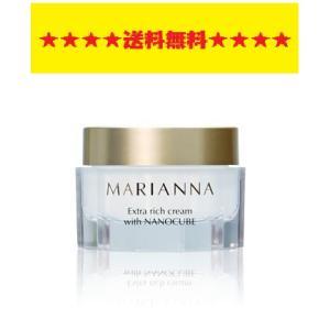 【全国送料無料!】マリアンナ エクストラリッチクリーム 30g ナノエッグ|fjdrug