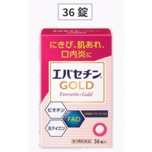 エバセチンゴールド 36錠(第3類医薬品)エバースジャパン