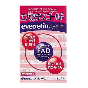 エバセチンゴールド 96錠(第3類医薬品)エバースジャパン