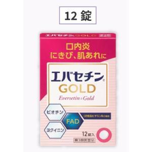 エバセチンゴールド 12錠(第3類医薬品)エバースジャパン