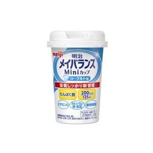 明治 メイバランスMiniカップ ヨーグルト味 125ml